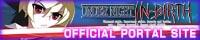 UNDER NIGHT IN-BIRTH OFFICIAL PORTAL SITE(アンダーナイトインヴァース オフィシャルポータルサイト)