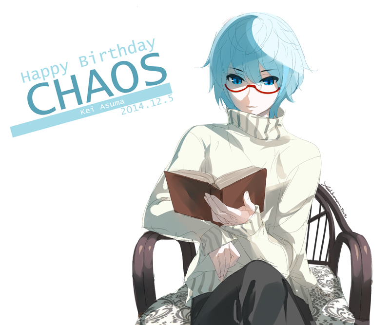 Happy Birthday Chaos!