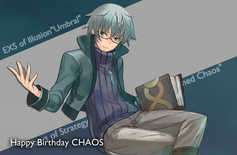 cha_birthday_151205