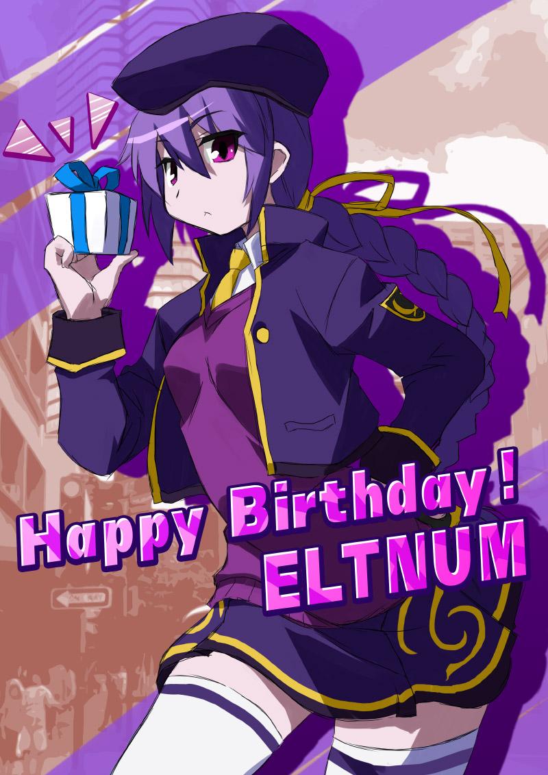 Happy Birthday Eltnum!(イラスト:わがつまたけひこ)