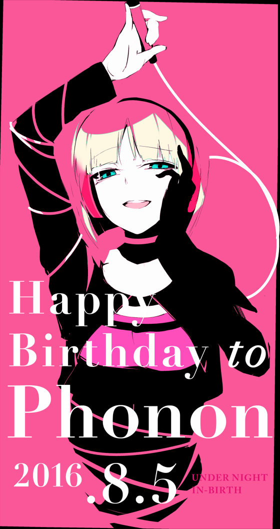 Happy Birthday Phonon!(イラスト:白鳥)