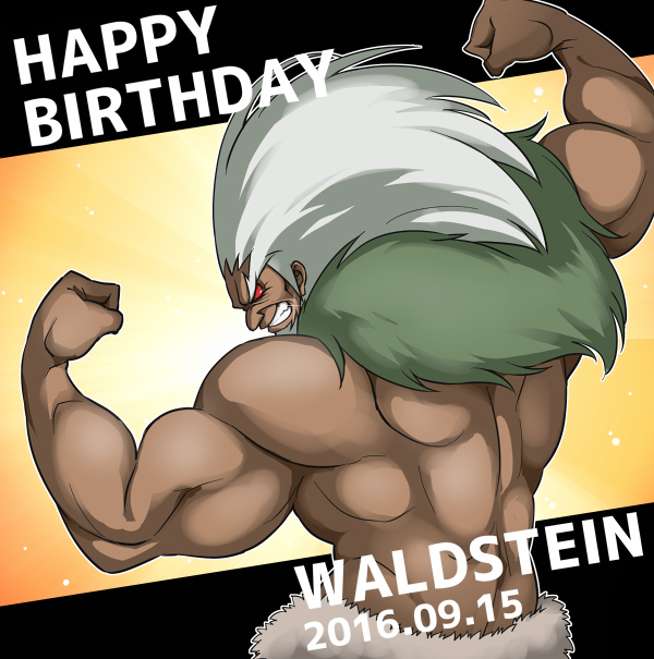 Happy Birthday Waldstein(イラスト:大澤 空)