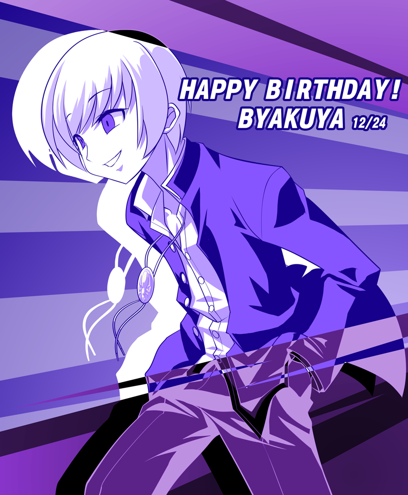 Happy Birthday Byakuya!