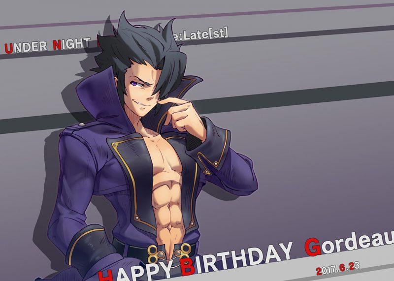 Happy Birthday Gordeau!(イラスト:中原悠佑)