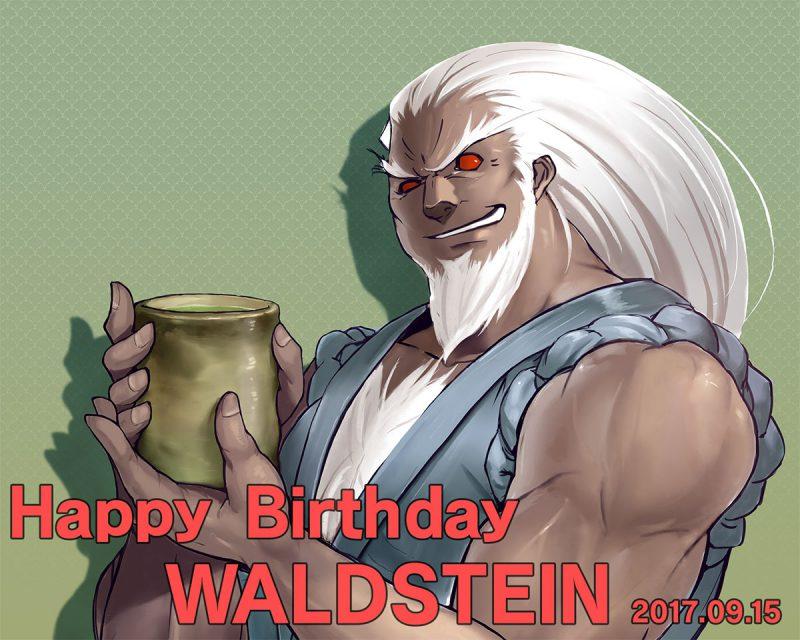 Happy Birthday Waldstein!(イラスト:中原悠佑)