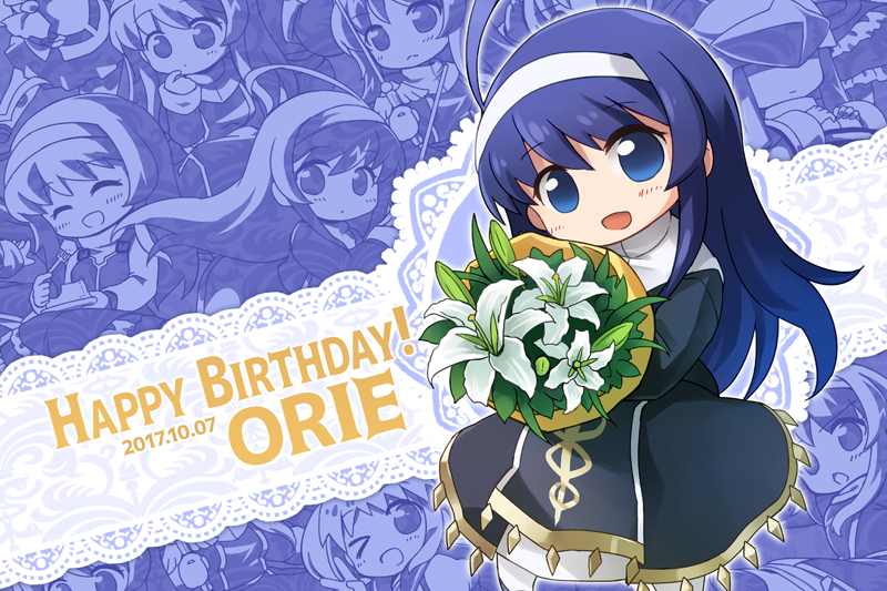 Happy Birthday Orie!(イラスト:佐藤)