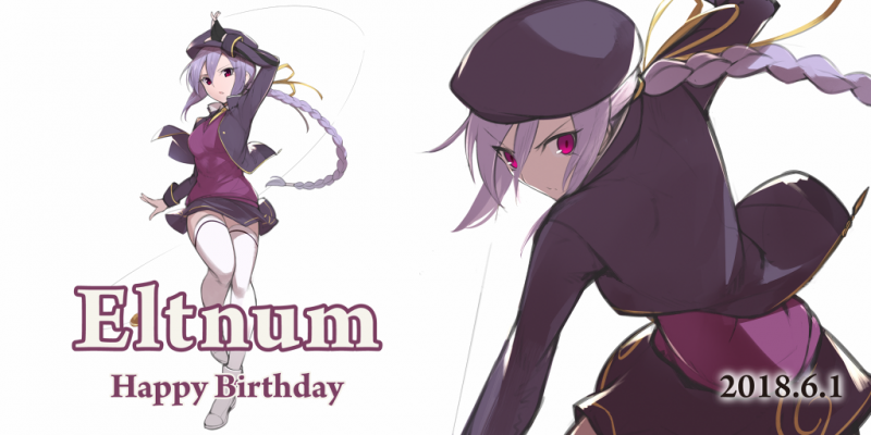 Happy Birthday Eltnum!(イラスト:白鳥)