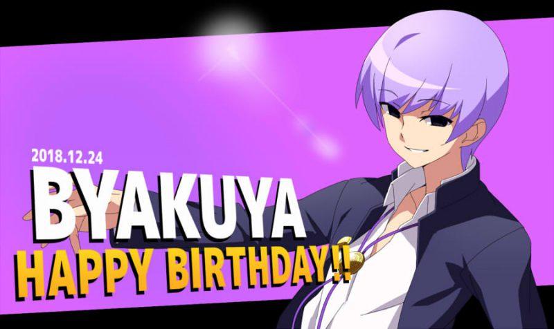 Happy Birthday Byakuya!(イラスト:大澤 空)