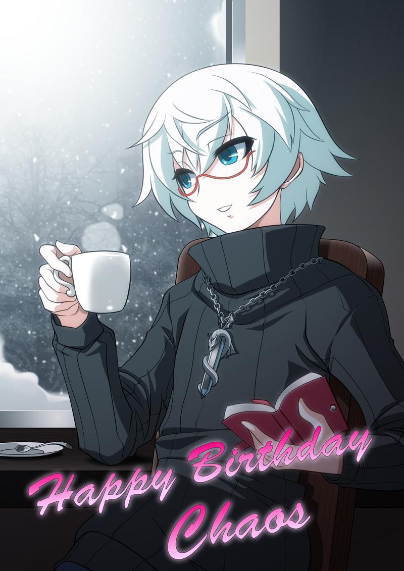 Happy Birthday Chaos!(イラスト:わがつまたけひこ)