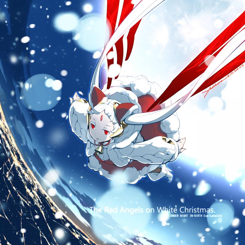 メリークリスマス!(イラスト:吉原成一)
