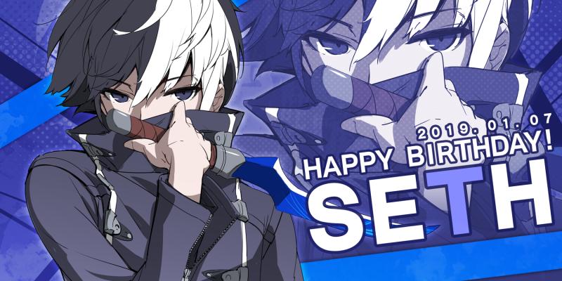 Happy Birthday Seth!(イラスト:吉原成一)