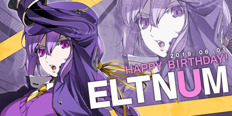 Happy Birthday Eltnum!(イラスト:吉原成一)