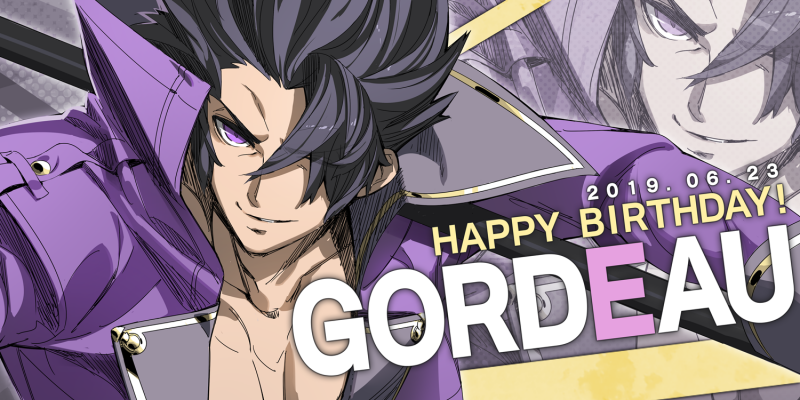 Happy Birthday Gordeau!(イラスト:吉原成一)