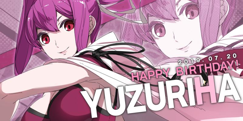 Happy Birthday Yuzuriha!(イラスト:吉原成一)