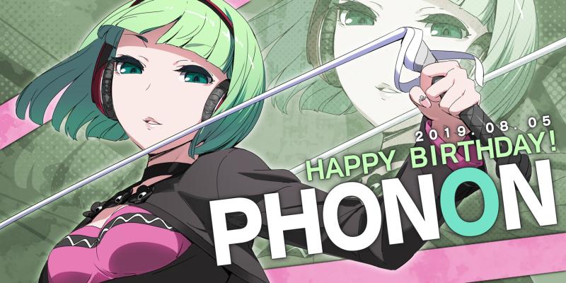 Happy Birthday Phonon!(イラスト:吉原成一)