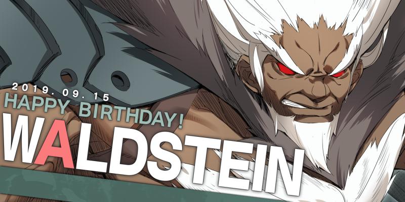 Happy Birthday Waldstein!(イラスト:吉原成一)