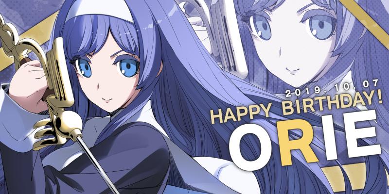 Happy Birthday Orie!(イラスト:吉原成一)