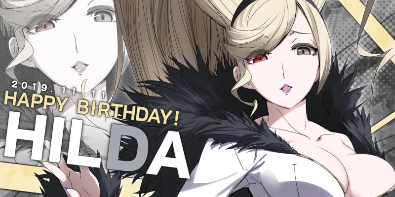 Happy Birthday Hilda!(イラスト:吉原成一)