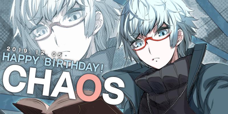 Happy Birthday Chaos!(イラスト:吉原成一)